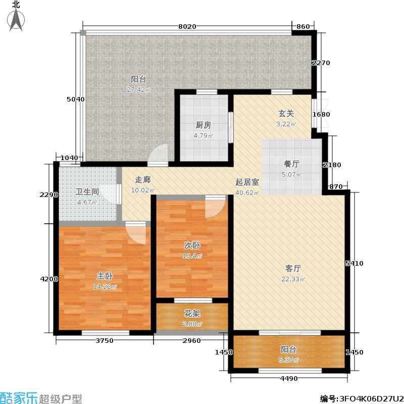 香邑溪谷136.89㎡B5-6层(售完)户型