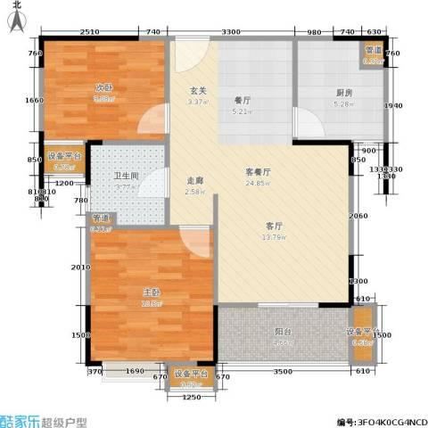 现代景苑2室1厅1卫1厨88.00㎡户型图