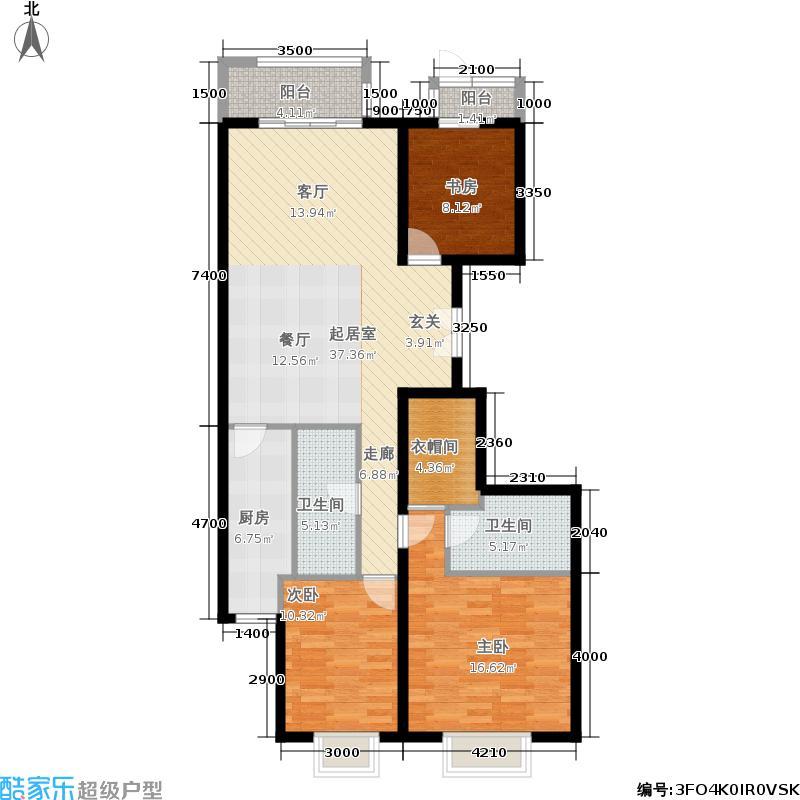 远洋沁山水142.00㎡2#楼C13面积14200m户型