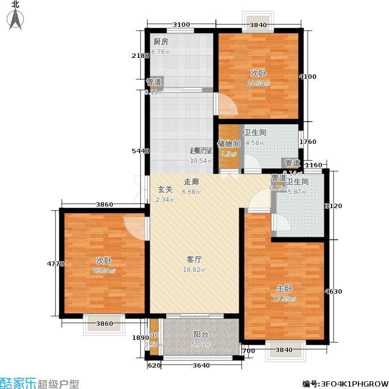 海韵茗庭131.00㎡B1户型3室2厅