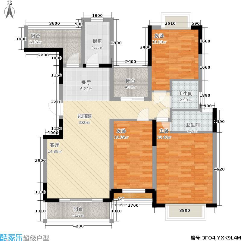 太平洋国际123.07㎡6栋A座02单元4室户型