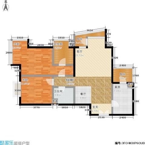 水上华城2室1厅2卫1厨106.00㎡户型图