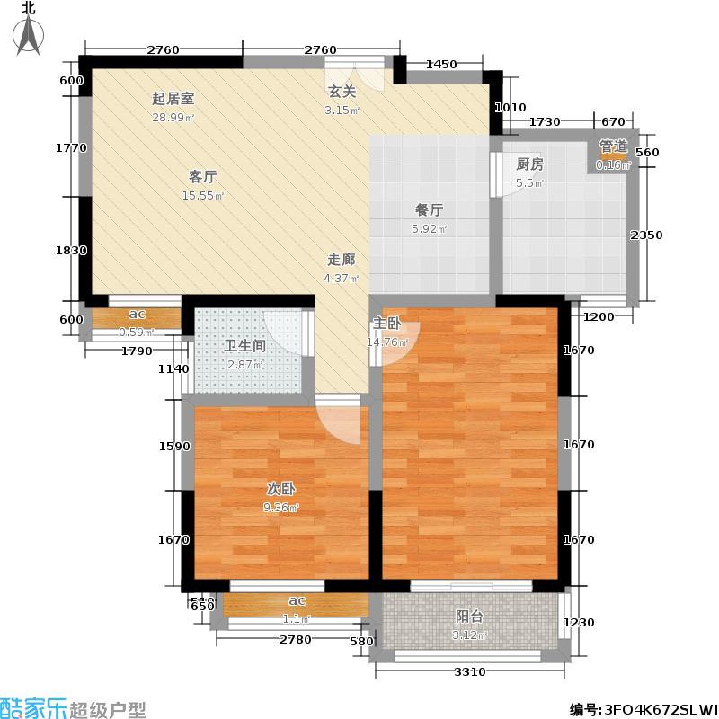 克拉美丽山庄87.34㎡9号栋 A2 L1户型2室2厅1卫