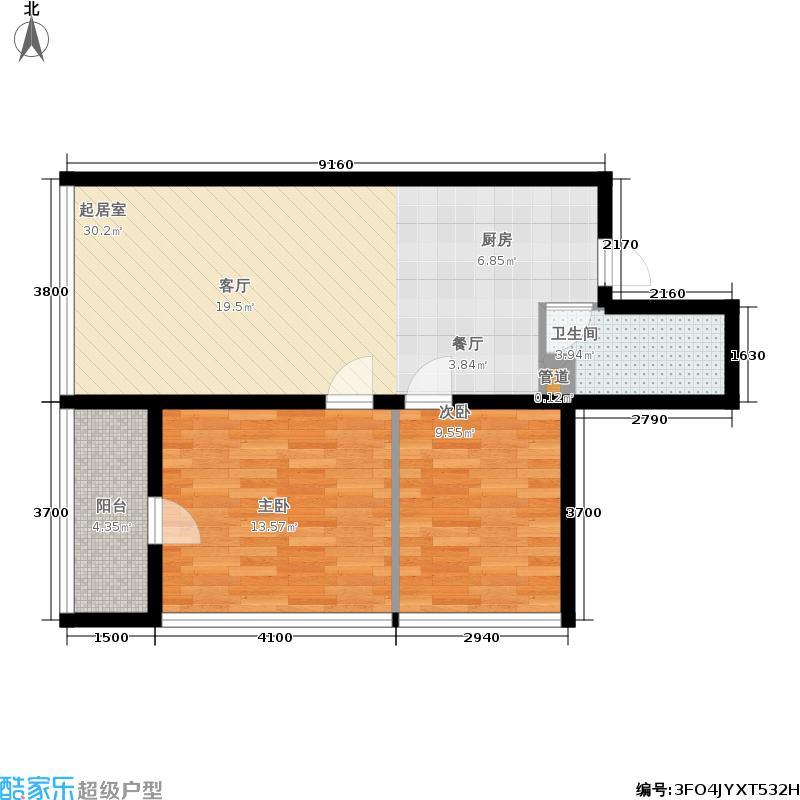 广州绿地中央广场97.13㎡公寓D户型