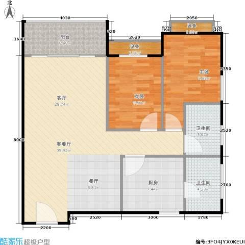 东华・星域2室1厅2卫1厨85.00㎡户型图