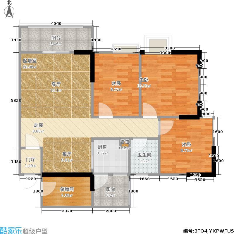 爱尚流溪88.50㎡B4栋三至二十三层04单元3室户型