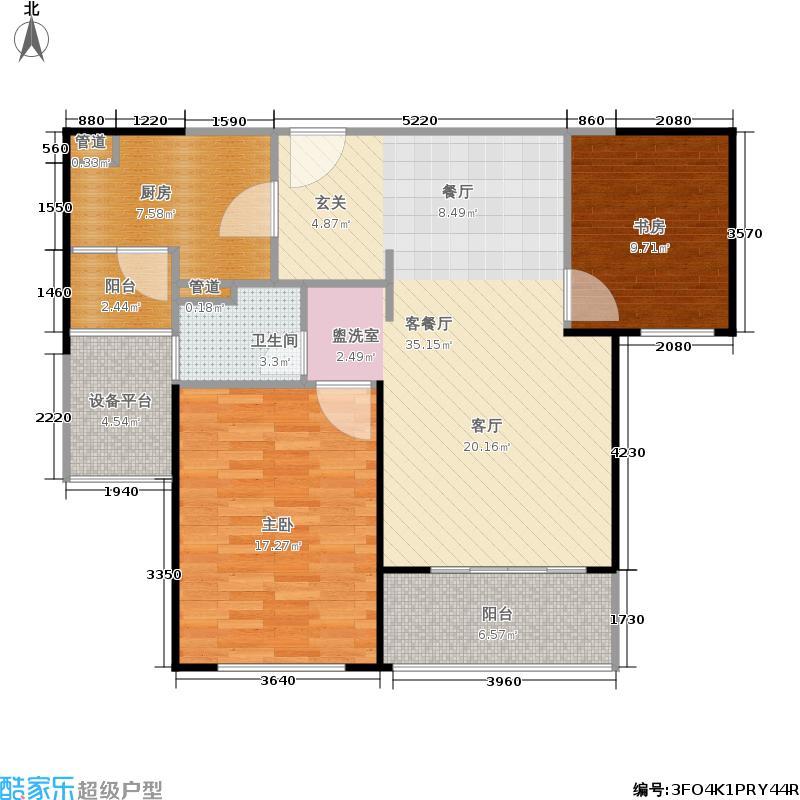 仁恒西郊花园94.00㎡A2户型2室2厅