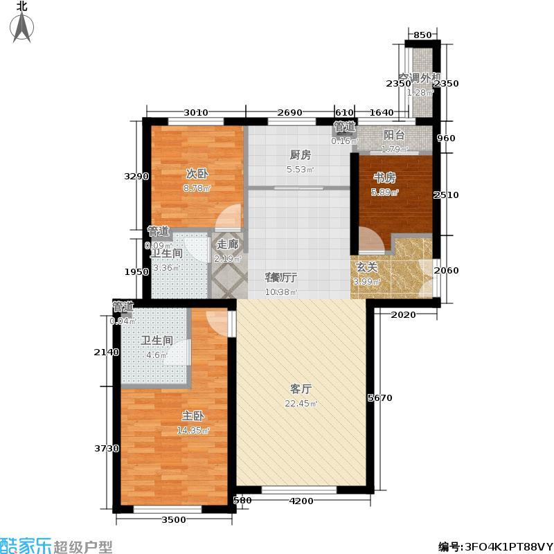 福熙大道124.83㎡A8号楼1-03户型3室2厅