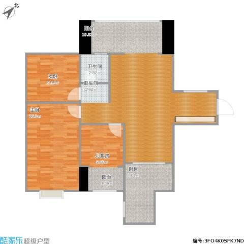 惠民怡家3室1厅1卫1厨120.00㎡户型图