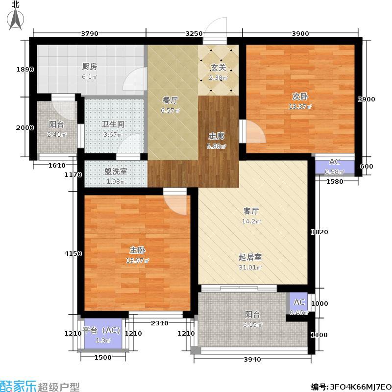 鼎秀园91.25㎡B2 2室2厅1卫1厨户型2室2厅1卫