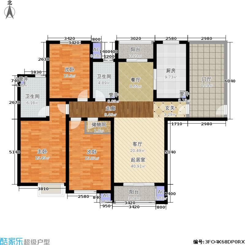 鼎秀园158.47㎡F户型3室2厅2卫