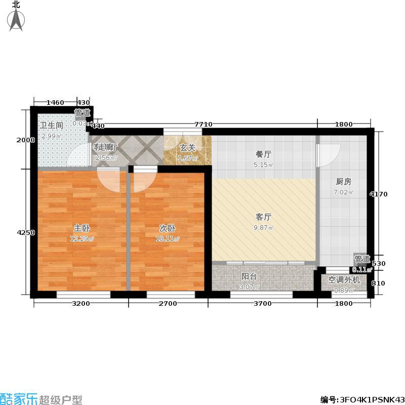 福熙大道81.39㎡A8号楼户型2室2厅
