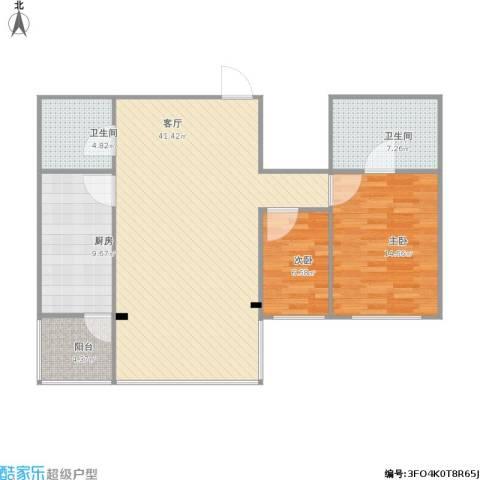 天通苑北一区2室1厅2卫1厨119.00㎡户型图