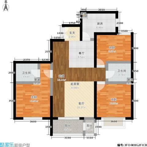 A派公寓3室0厅2卫1厨117.00㎡户型图