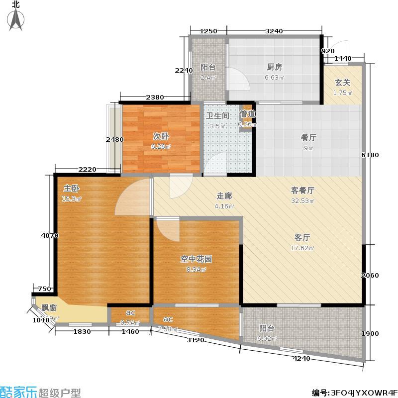 碧桂园天玺湾90.04㎡碧桂园・天玺湾13-16号楼A/B单元A2室户型