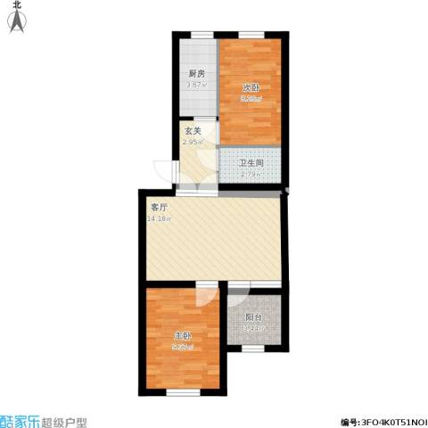 知春路丙18号院2室1厅1卫1厨66.00㎡户型图