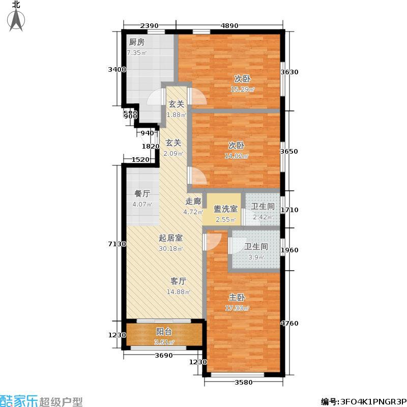 元都·尚街(胜古誉园)123.91㎡C6户型3室2厅