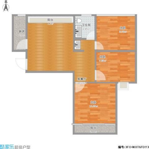 达安上品花园3室1厅1卫1厨63.64㎡户型图