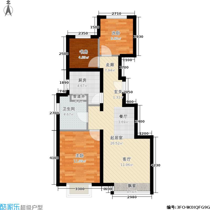 远洋沁山水88.00㎡7#楼C1'面积8800m户型