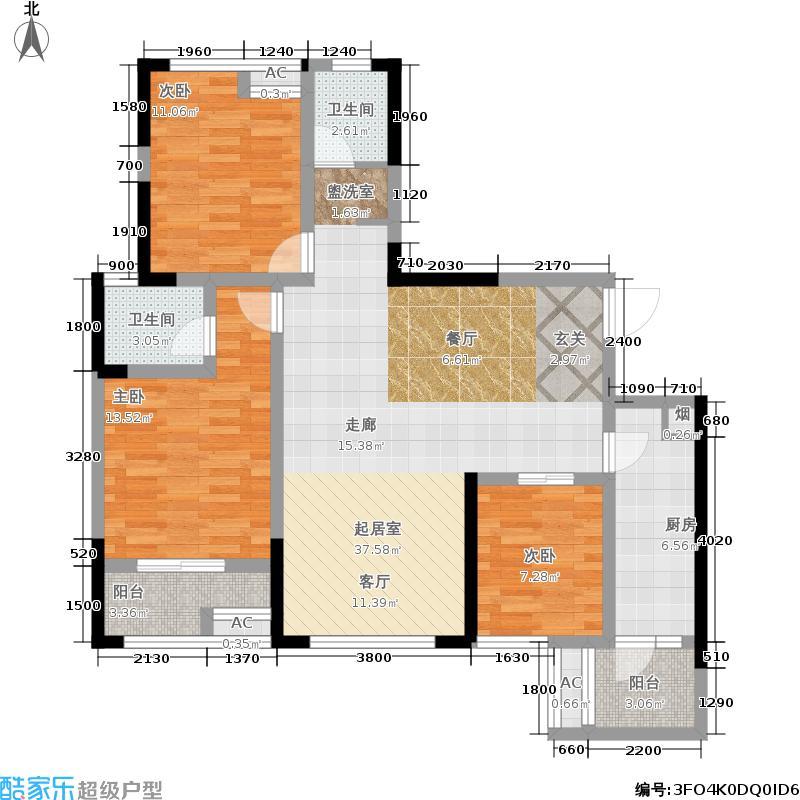 美城悦荣府97.00㎡5、7、8号楼标准层B1户型