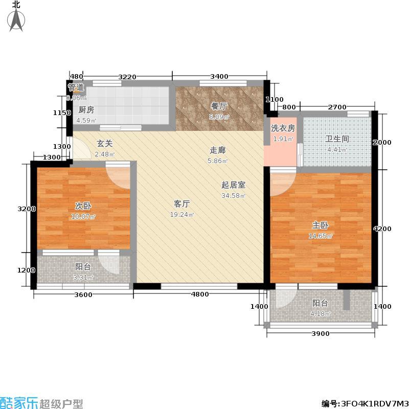 首开·常青藤86.00㎡二期珑藤12、16号楼一单元五层东N-13两室方户型2室2厅