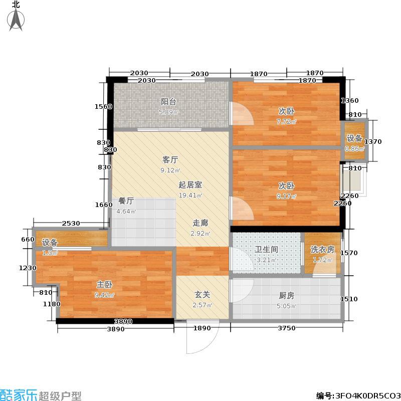 蜀都万达广场68.00㎡一期4号楼标准层B1户型