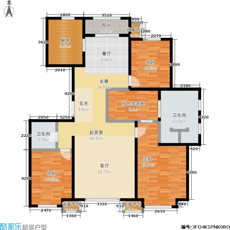 中建·国际城170.00㎡中建国际公馆4#9#10#16#D7户型3室2厅