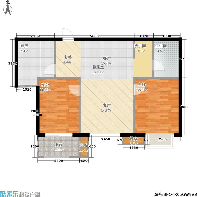 金屋·秦皇半岛94.57㎡金屋・秦皇半岛4号楼-B(售罄)户型