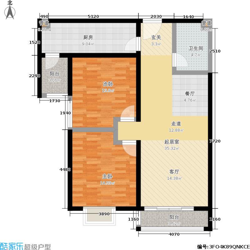 阿曼寓所97.00㎡3-b户型两室两厅户型