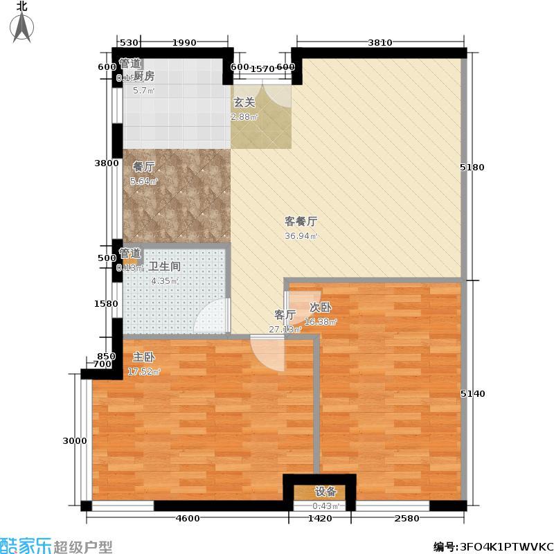 华银天鹅湖40.00㎡华银·天鹅湖HOLI公馆A1户型2室2厅