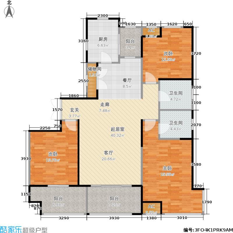 汇智湖畔家园129.00㎡C1户型3室2厅