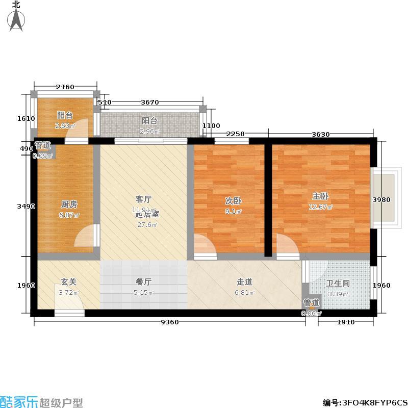 阿曼寓所77.00㎡5楼Y户型两室两厅一卫户型
