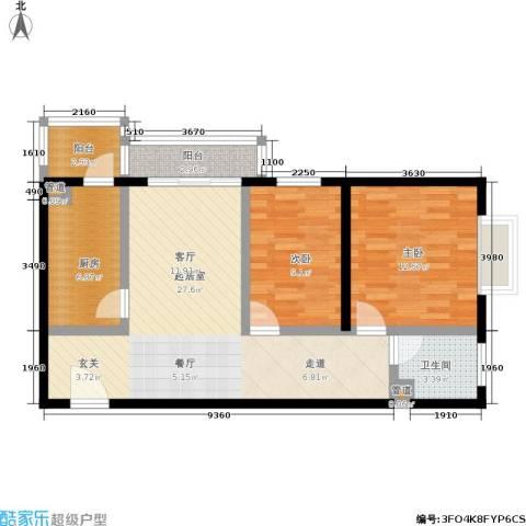 阿曼寓所2室0厅1卫1厨77.00㎡户型图