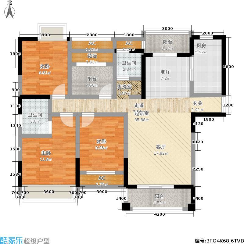 麓山峰境125.35㎡2-A户型 三室两厅两卫户型3室2厅2卫