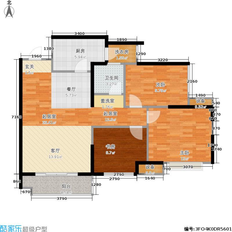 蜀都万达广场89.00㎡一期4号楼标准层B3户型
