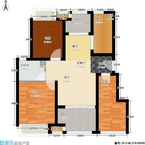 新城昱翠湾3室1厅1卫1厨83.00㎡户型图