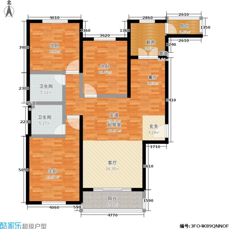 阿曼寓所138.00㎡3-a户型三室两厅户型