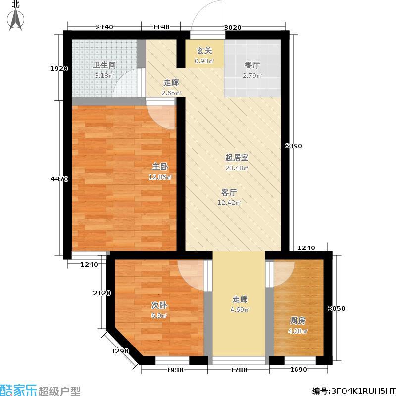 北一街8号(高教新城)72.00㎡新房源户型2室2厅