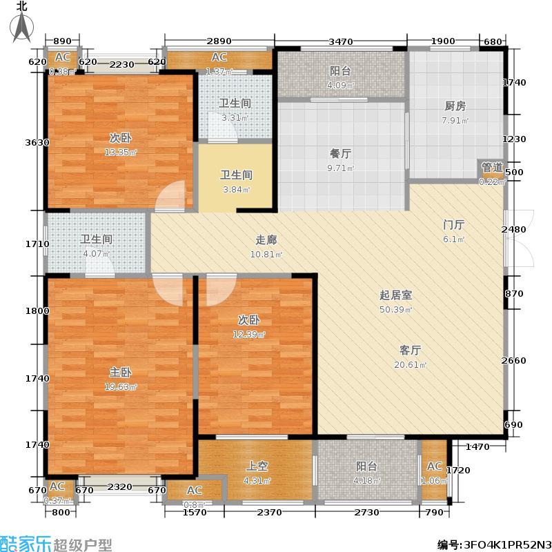 恒盛豪庭136.00㎡E3户型3室2厅