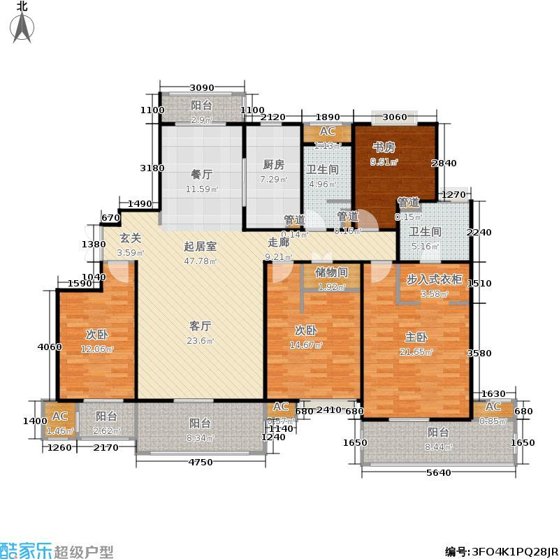 万业紫辰苑166.00㎡E户型4室2厅