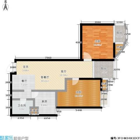 欧园北欧印象2室1厅1卫1厨93.00㎡户型图