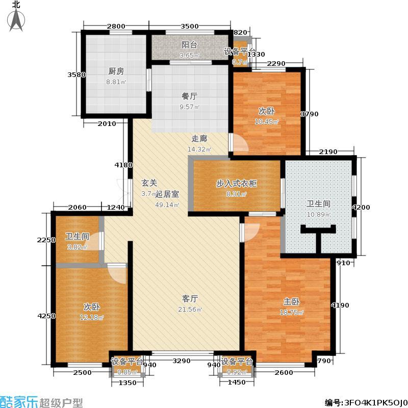 中建国际公馆170.00㎡4#9#10#16#D7户型3室2厅