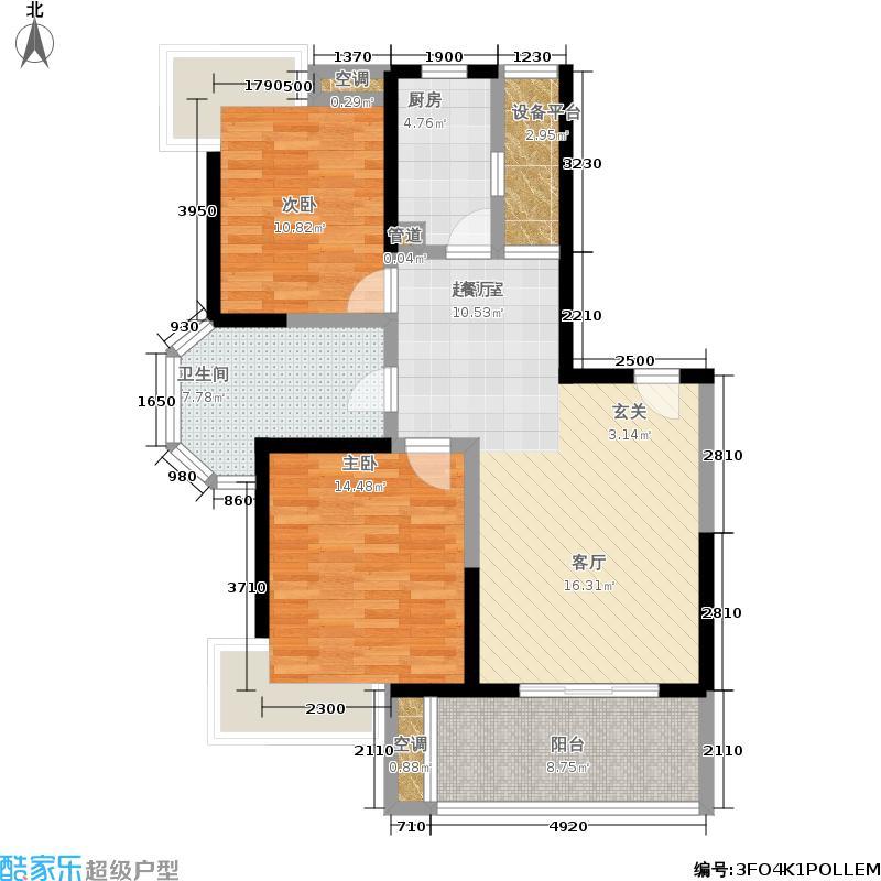 绿地东上海92.43㎡三期4#户型2室2厅