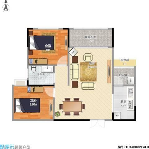 攀华国际广场2室1厅1卫1厨78.00㎡户型图