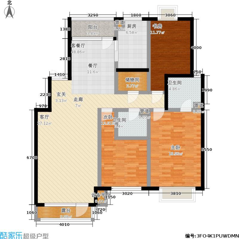 领秀慧谷149.25㎡10、15、22号楼C户型3室2厅
