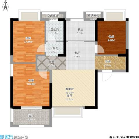 荣盛花语馨苑3室1厅1卫1厨113.00㎡户型图