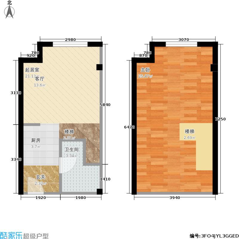 汉北立方城35.00㎡loft公寓楼B户型