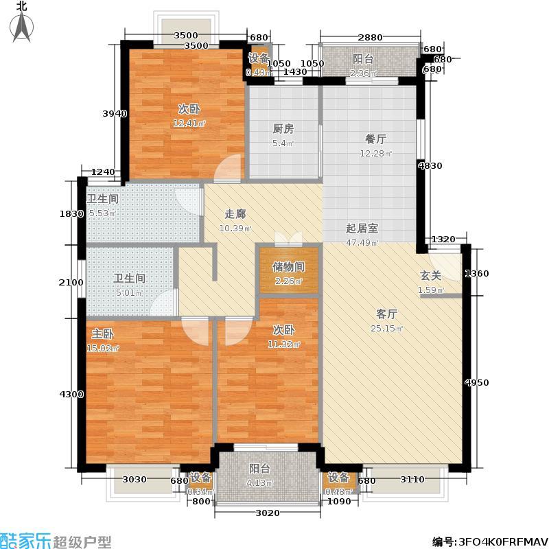 人和家园131.76㎡面积13176m户型