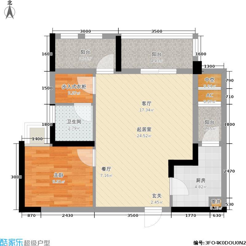 中筑西府兰庭67.00㎡一期一批次5号楼标准层A1户型
