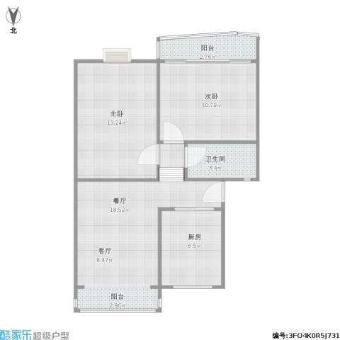 光辉岁月2室2厅1卫1厨76.00㎡户型图